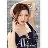 詳細情報■The BEAUTIFUL WIFE 03 舞咲璃 37歳 AV debut!!